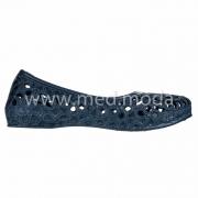 Балетки Jose Amorales (Україна), темно-сині